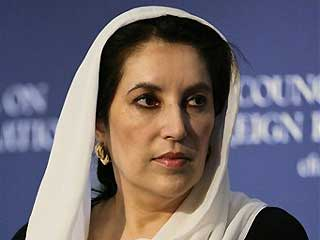 A Glance Into Pakistan's Bhutto Family Dynasty - International ...