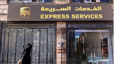 Oct. 30: An unidentified Yemeni woman walks past UPS office in San'a, Yemen.