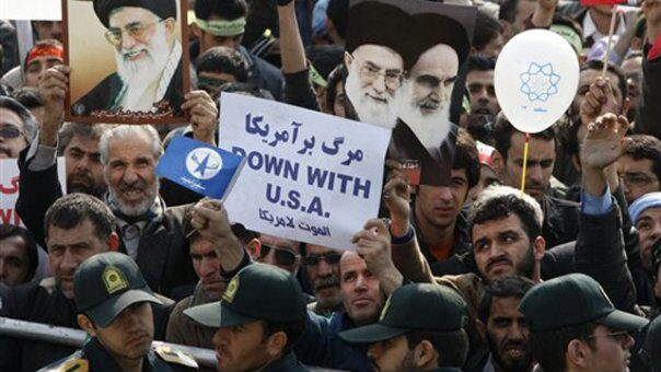 Islamic Revolution Anniversary